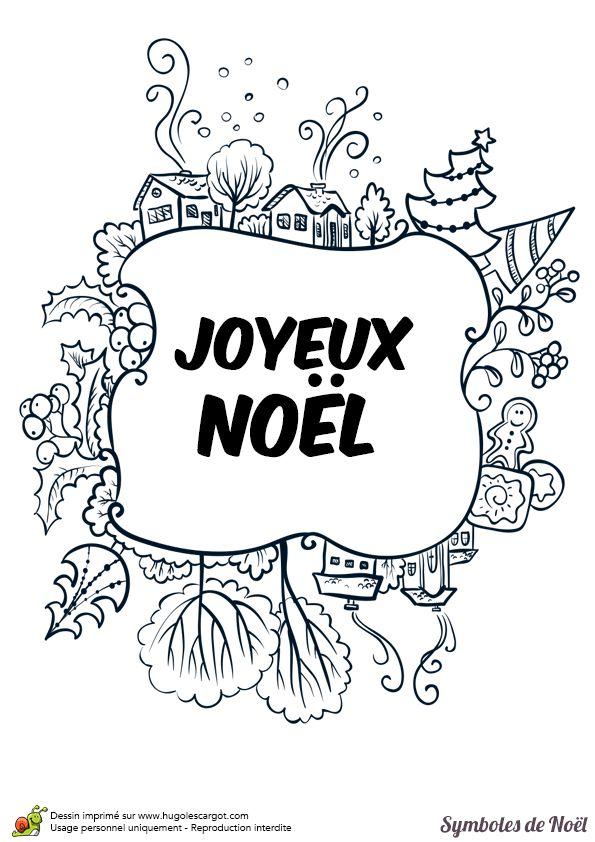 Coloriages symboles de joyeux noel