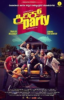 Kirik Party Movie Download 2016 Kannada Full HD DVDRip Kirik Party 2016 Kannada Movie Free Download 720p BluRay HD 1080p. Free Movie Download Kirik Party.