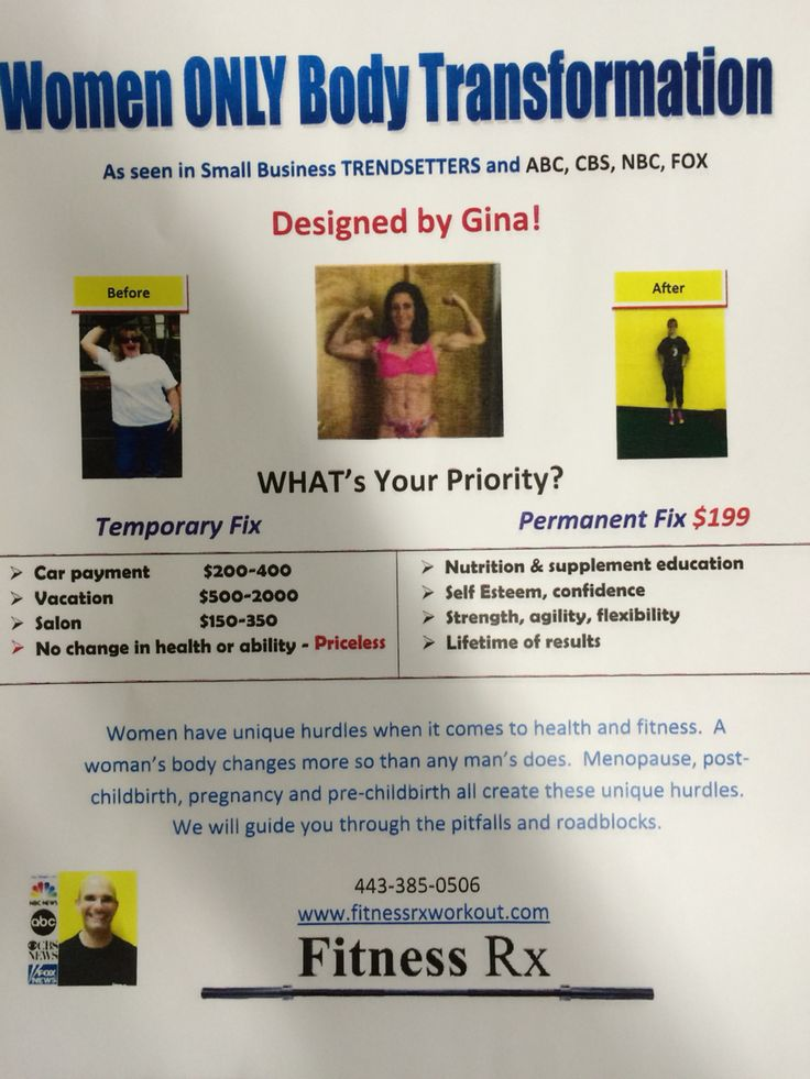 February 9 we start the women's body transformation program. The program is The next evolution of our women's only health and fitness program. 199 for 30 days of Gina's expertise