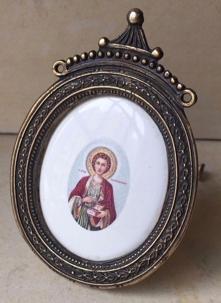 Vintage Collectible Greek Fine Brass & Porcelain Icon of Saint Pantaleon Small