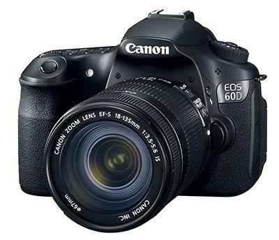 Διαγωνισμός με δώρο φωτογραφική μηχανή Canon EOS 60D | ediagonismoi.gr
