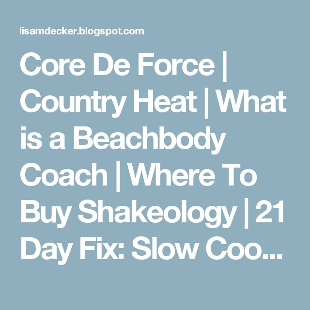 Core De Force | Country Heat | What is a Beachbody Coach | Where To Buy Shakeology | 21 Day Fix: Slow Cooker Flank Steak Fajitas