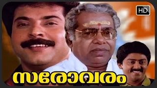 Malayalam movie channel - Trailers - Full Movies - Songs - Comedy - YouTube