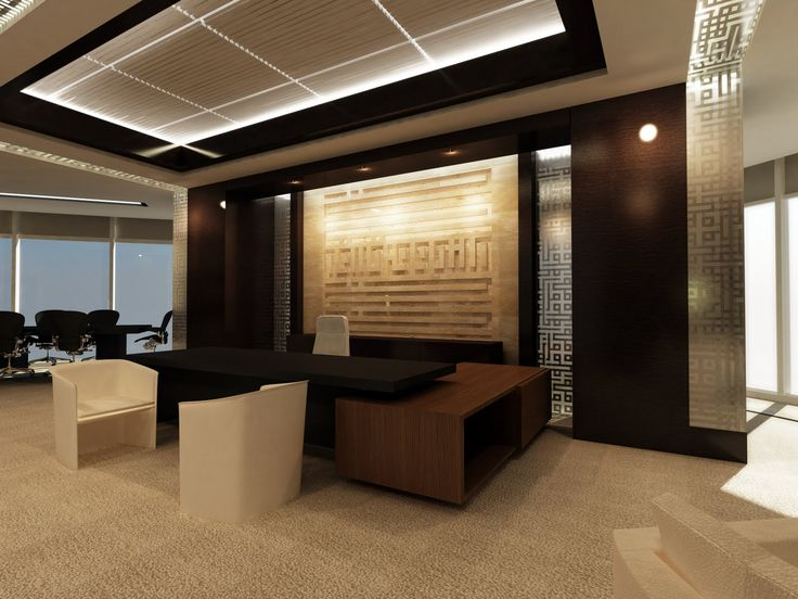 Office interior design intended for office interior design for Small corporate office design