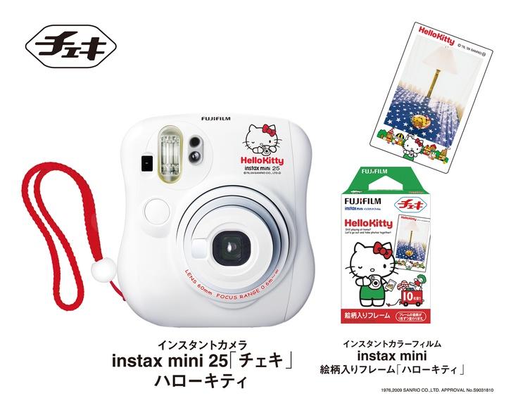 Fuji Polaroid cameras