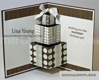 Открытка - коробка с подарком
