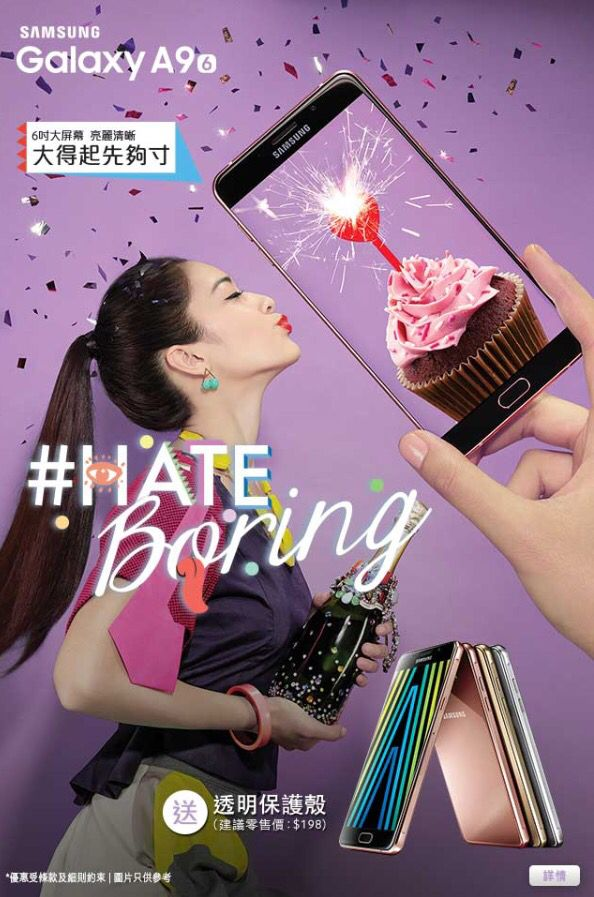Samsung 2016