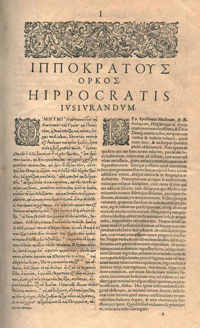 Hipocratico