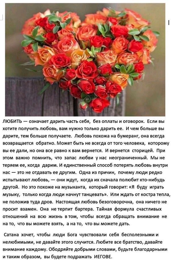Pin Ot Polzovatelya Natali B Na Doske Duhovnye Citaty V 2020 G Hristianskie Citaty Duhovnye Citaty Biblejskie Citaty