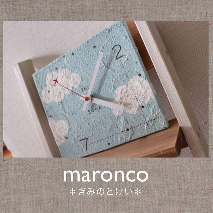 飛行機 × 空と雲 maronco - Yahoo!ショッピング - Tポイントが貯まる!使える!ネット通販