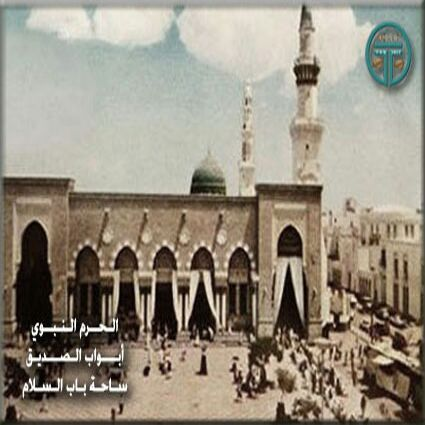 المسجد النبوي - ابواب الصديق - ساحة باب السلام