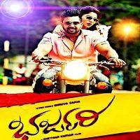 Bharjari 2017 Kannada Movie Songs Download Some Info: Bharjari Song From Kannada. Bharjari by Dhruva Sarja, Rachita Ram director by Chethan Bharjari album/songs release date [...]