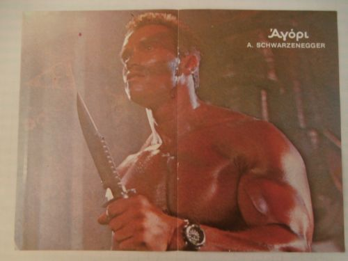 Arnold Schwarzenegger Dead or Alive Double Side Poster 1980's Greek Magazine | eBay