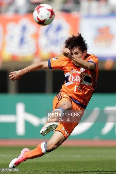 05-04 NIIGATA, JAPAN - APRIL 30: Masaru Kato of Albirex Niigata... #katodhrys: 05-04 NIIGATA, JAPAN - APRIL 30: Masaru Kato of… #katodhrys