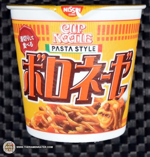 #1940: Nissin Cup Noodle Pasta Style Bolognese - The Ramen Rater reviews a Cup Noodle from Japan