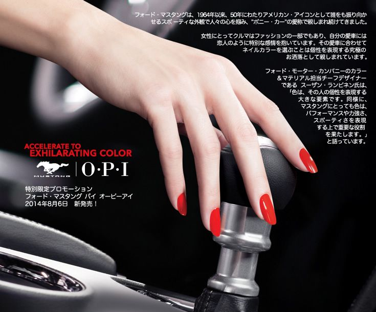 Ford Mustang by OPI