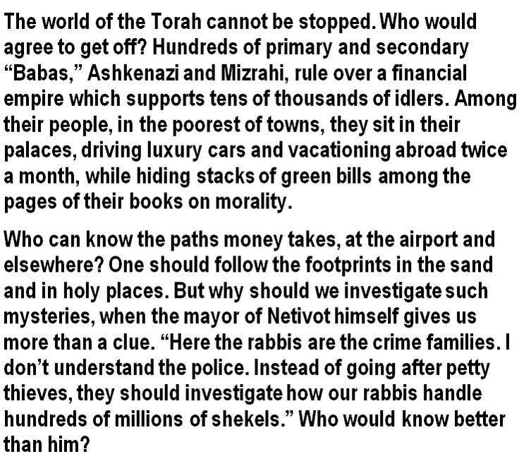 """The Greatest Fraud - Mutilating the Manhood, & the Brain:  Rabbinical crime leads to terminal corruption - To know the nation, look at who is detained at Ben-Gurion Airport - and who gets to pass freely - 4 -  > > Let us observe with the celebrated Lord Bolingbroke, that """"theology is the box of Pandora; and if it is impossible to shut it, it is at least useful to inform man, that this fatal box is open."""" -- Baron d'Holbach > > > Click image!"""