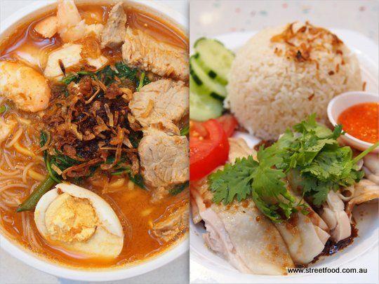 Street Food: Hainanese Chicken Rice - Alice's Makan ~ Malaysian - Sydney CBD