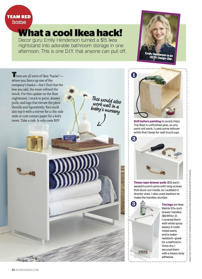 Side Table Ikea Hack in Redbook - Emily Henderson