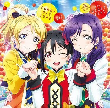 Love Live! The School Idol Movie Single 2 SUNNY DAY SONG / ?←HEARTBEAT 1