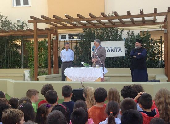 12-09-16 Επίσκεψη Υφυπουργού Παιδείας στον αγιασμό των Εκπαιδευτηρίων Καντά    12-09-16 Επίσκεψη Υφυπουργού Παιδείας στον αγιασμό των Εκπαιδευτηρίων Καντά  Τα γράμματα είναι το πιο σημαντικό πράγμα μετά την υγεία! Να  αγαπήσετε το σχολείο κι εμείς είμαστε δίπλα σας για να φροντίσουμε να  έχετε ένα ελκτικό σχολείο και όχι ένα χώρο καταναγκασμού τόνισε ο  υφυπουργός Παιδείας Έρευνας και Θρησκευμάτων Θεοδόσης Πελεγρίνης στο  σύντομο χαιρετισμό του κατά την επίσκεψη του στα εκπαιδευτήρια Καντά…