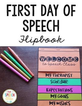 FREE flipbook that is perfect for the first week of speech. It provides you with opportunities to discuss your expectations, student goals/objectives, therapy schedule, and what their wishes are for this school year.