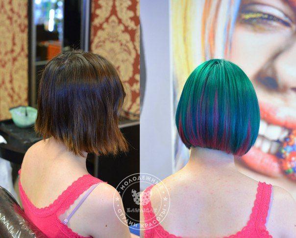 http://salon.kawaicat.ru/jarkoe_okrashivanie  - больше работ по цветному окрашиванию. Бирюзовые волосы Окрашивание волос цветным красителем Антоцианин. Anthocyanin Kawaicat
