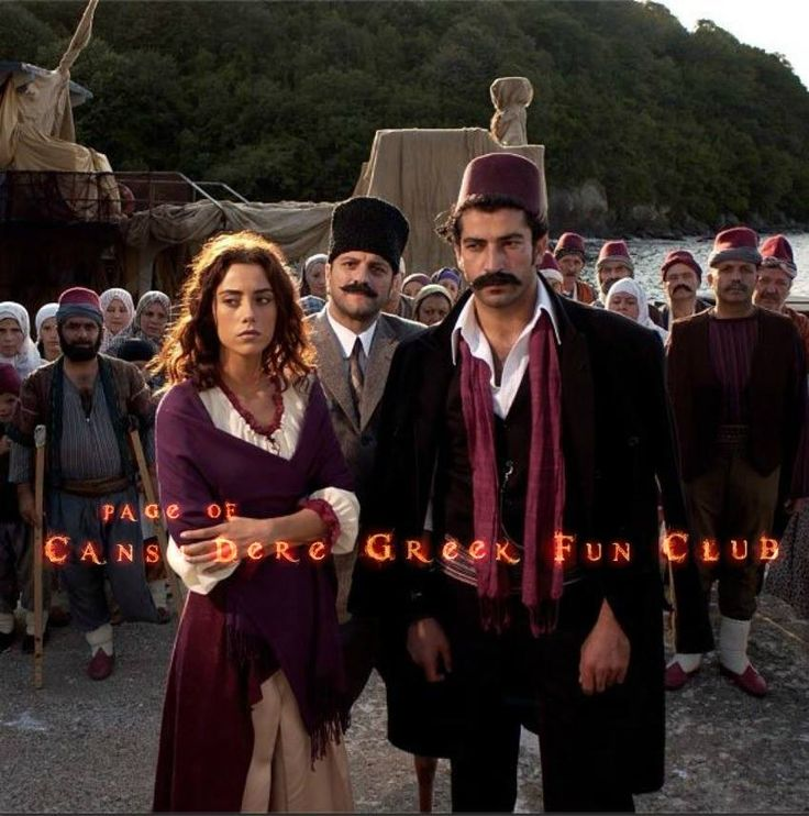 #SonOsmanliYandimAli #Defne #CansuDere #Kenanİmirzalioğlu
