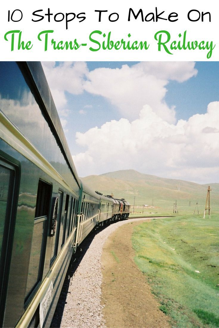 What it's like to travel Russia on the Trans Siberian Railway. Stops to make and things to know.