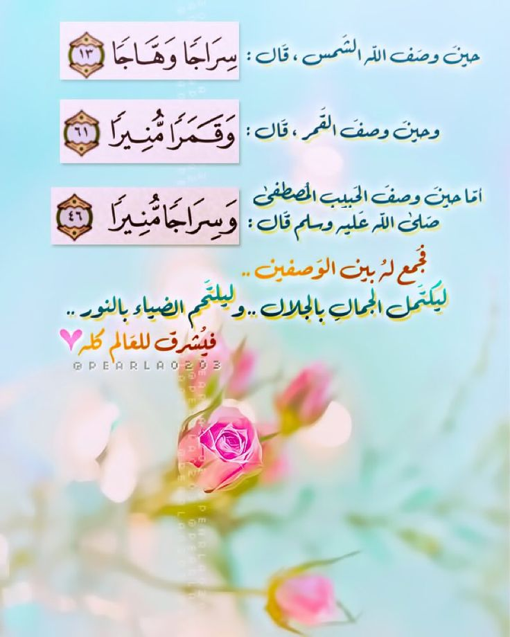 Pearla0203 On Instagram ㅤㅤㅤㅤㅤ ㅤ ㅤㅤㅤㅤㅤ ㅤㅤㅤㅤㅤㅤ ㅤㅤㅤㅤ ㅤㅤㅤㅤ ㅤ ㅤㅤㅤㅤㅤ ㅤㅤㅤㅤㅤㅤㅤㅤㅤㅤㅤ ㅤ ㅤㅤㅤㅤㅤ ㅤㅤㅤㅤㅤㅤ Islamic Inspirational Quotes Friday Messages Islamic Quotes Quran