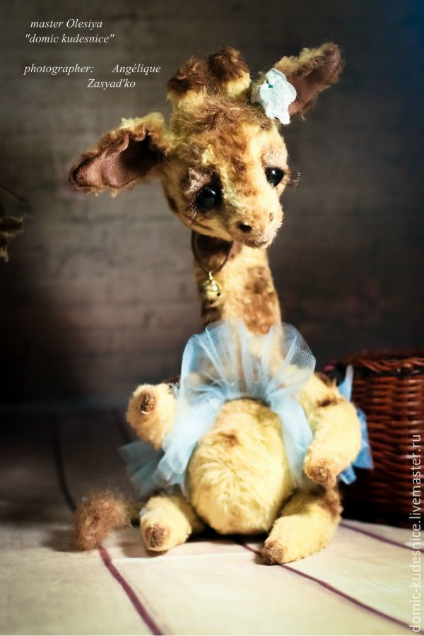 Купить Жирафа Алисия (тедди) в интернет магазине на Ярмарке Мастеров