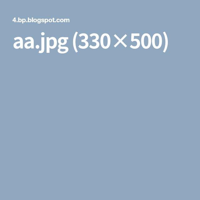 aa.jpg (330×500)