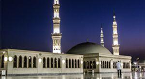 http://hajj.al-hidaayah.travel/