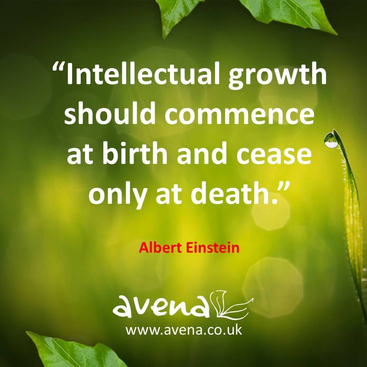 Intellectual Quotes: Intellectual Quote #Inspirational #Quote