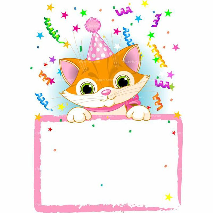 174 Best Images About Niver On Pinterest