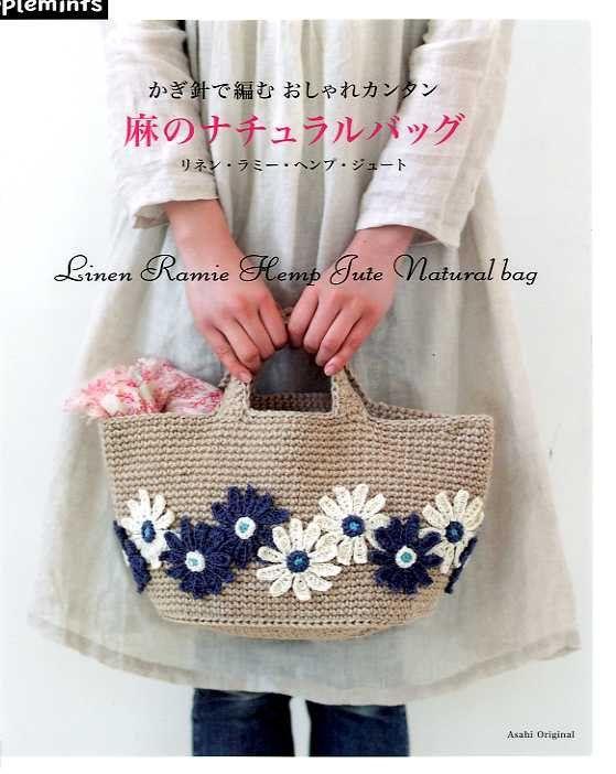 Linen Ramie Hemp Jute Natural Crochet Bags - japanese craft book. $24.50, via Etsy.