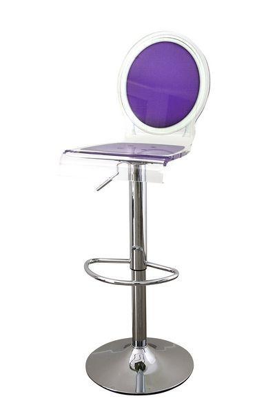 Tabouret de bar réglable Sixteen violet