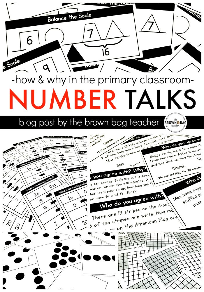 Number Talks: How and Why? Plus, 5 weeks of Number Talks for FREE - The Brown Bag Teacher