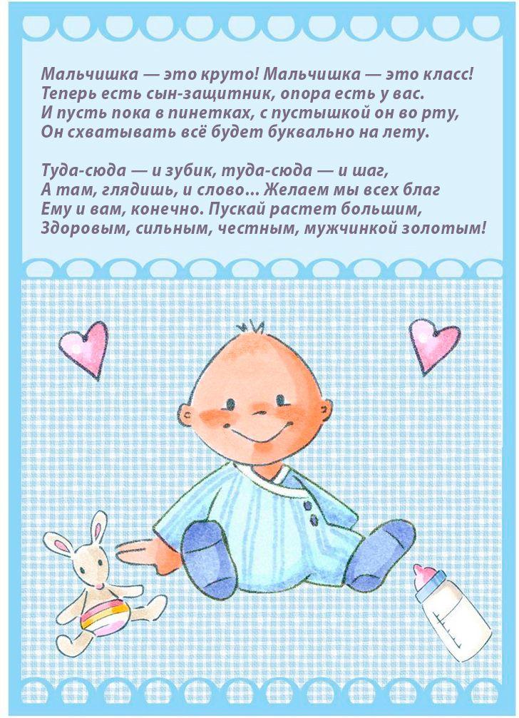 С рождением сына картинки поздравление папе, поздравительные открытки
