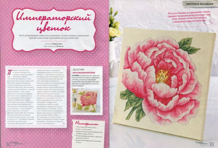 Gallery.ru / Фото #35 - В к 5(93) 12 - logopedd