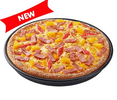 Order Online with Pizza Hut |พิซซ่าฮัท Pizza Hut Call 1150