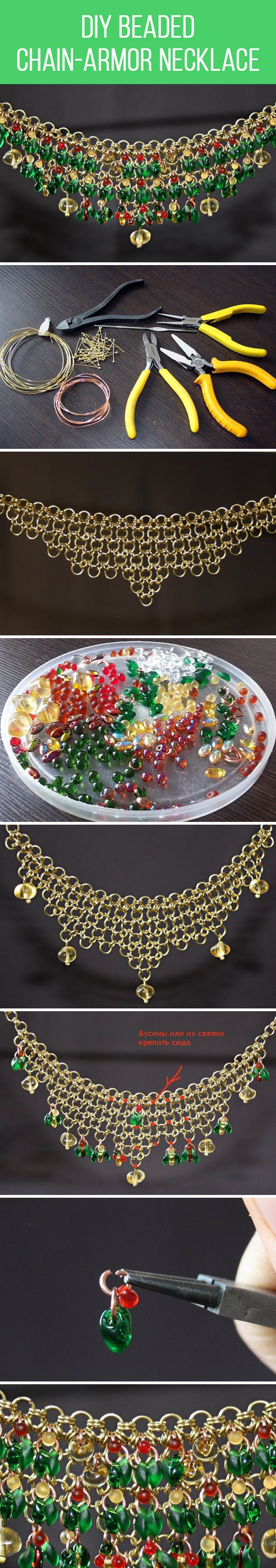 DIY bright beaded chain-armor necklace