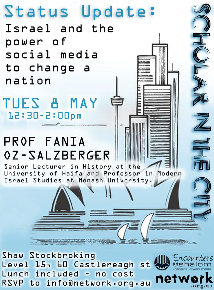 Network.org.au presents 'Israel and the Power of Social Media to Change a Nation' with Prof. Fania Oz-Salzberger @ 'Scholar in the City', May 8th