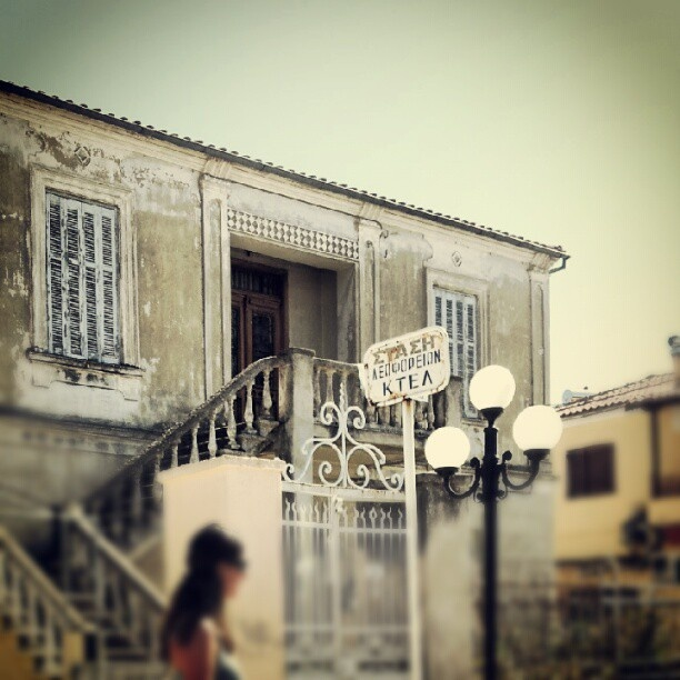Greek House @T. Doxato, Dramas Greece - @christy_be | Webstagram