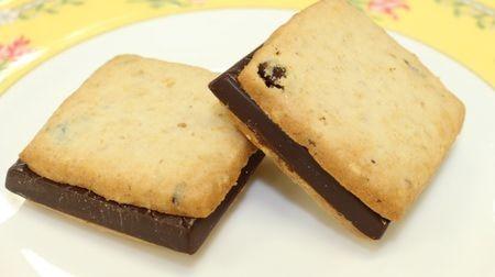 朝食のグラノーラがクッキーにビターチョコを挟んだグラノーラショコラサンド東京駅限定で