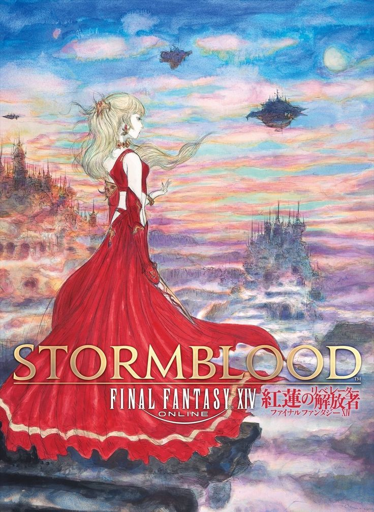 Artwork Final Fantasy XIV - DLC Stormblood #FFXIV #FinalFantasyXIV #FFXIVStormblood #Stormblood #Rol #RolePlaying #DLC #Expansion Aventura #Adventure