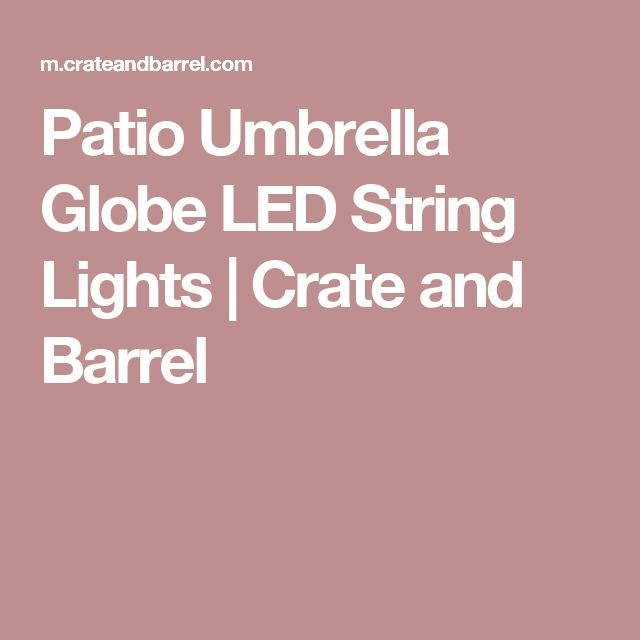 Patio Umbrella Globe LED String Lights | Crate And Barrel