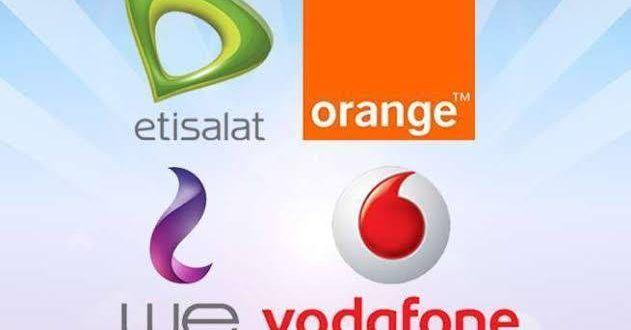 كود الغاء الاشتراك في جميع الخدمات 2021 لكل الشبكات ميكساتك In 2021 Tech Company Logos Vodafone Logo Company Logo