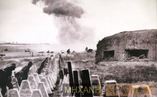 Επέλεξε την 6η Απριλίου επειδή ήταν προληπτικός. Τα οχυρά όπου οι Έλληνες είπαν το «δεύτερο ΟΧΙ»