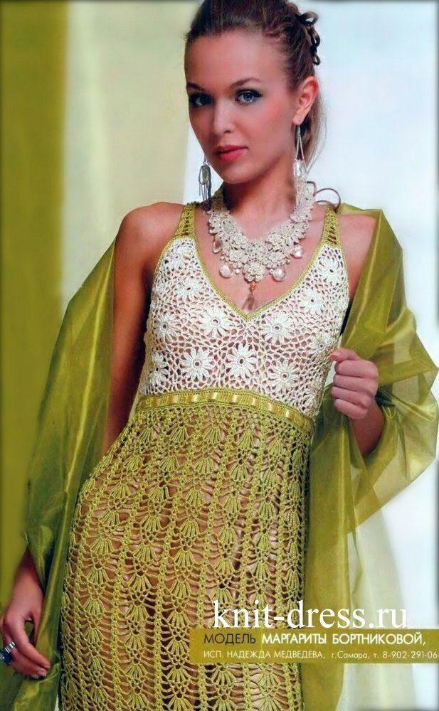 fishnet dress evening        ♪ ♪ ... #inspiration #crochet  #knit #diy GB  http://www.pinterest.com/gigibrazil/boards/